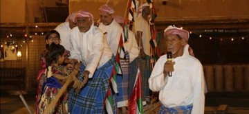 Dubai Culture Concludes...