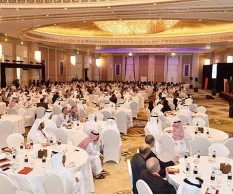 "DoF – Abu Dhabi organises the 3rd Abu Dhabi Enterprise Resource Planning System ""ADERP"""