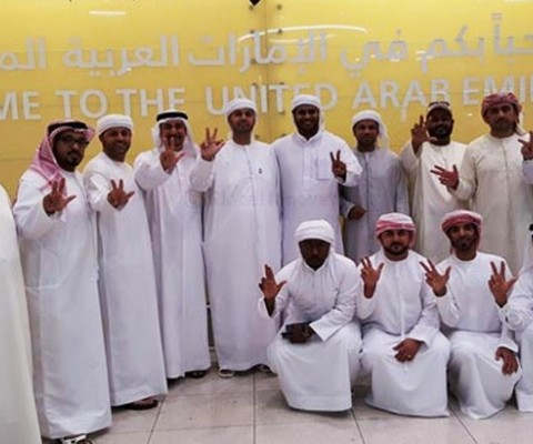 Dubai Customs organizes Umrah for 70 persons in cooperation with Al Bayan