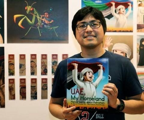 Digital Art, Arabic Calligraphy and Japanese-Inspired Comics come alive at Abu Dhabi