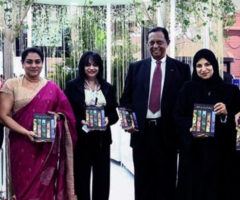 Tourism Minister presented with copy of first Arabic Travel Guide about Sri Lanka